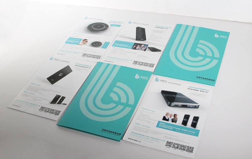 深圳画册设计公司哪家好?深圳哪家宣传册设计公司好?