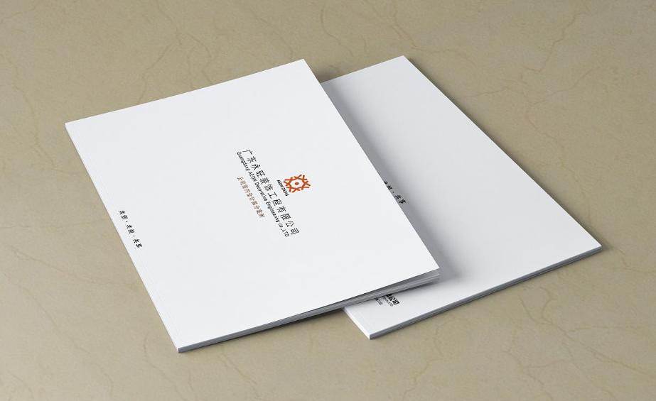 深圳画册设计:精美画册封面如何设计?