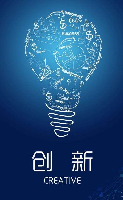 东莞广告设计关于海报设计一些经验分享
