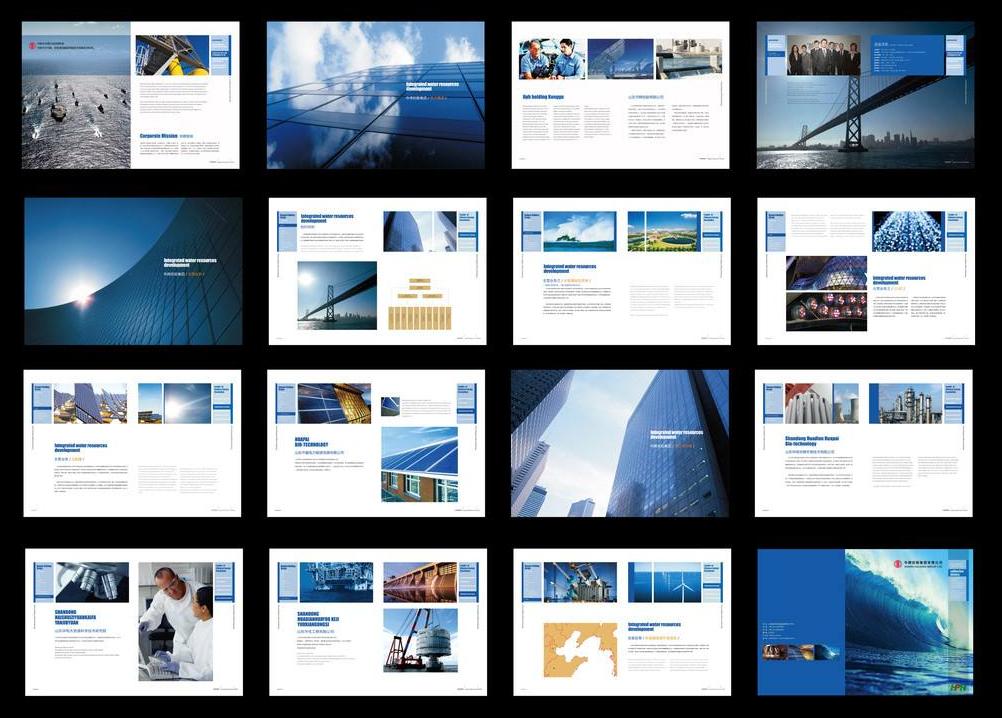 画册设计要如何突出企业宣传的宗旨?